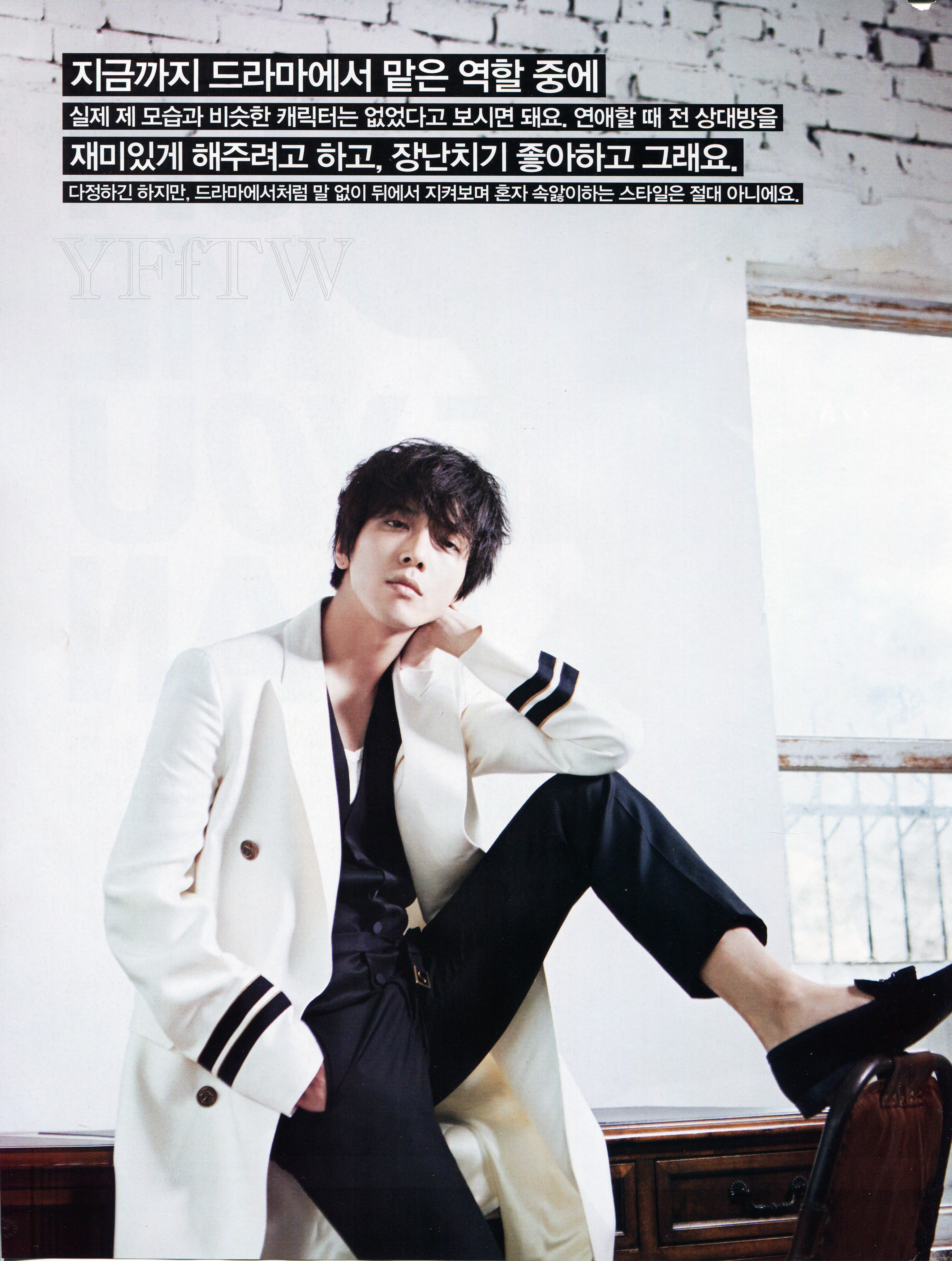 [Scans] Cosmopolitan Magazine (février 2015) Cosmopolita_2015e5b9b42e69c88e8999f-3