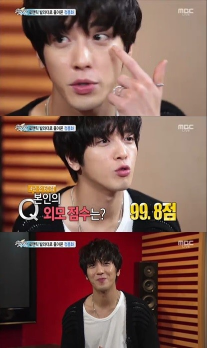 jung-yong-hwa-section-tv