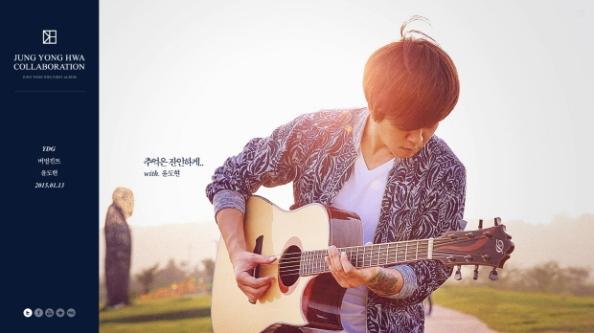 Jung-Yong-Hwa-Yoon-Do-Hyun1