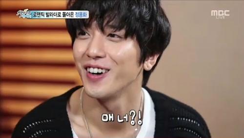 jung-yong-hwa4