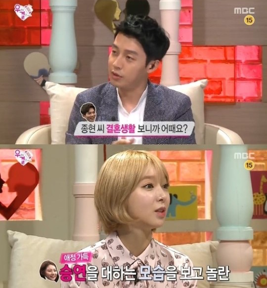 choa-we-got-married2