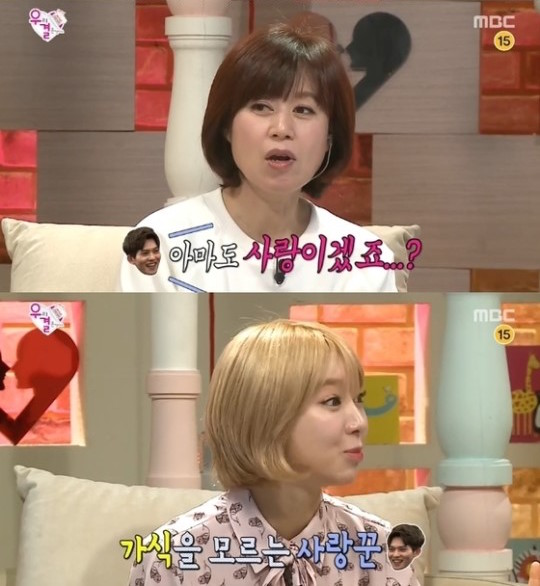 choa-we-got-married3
