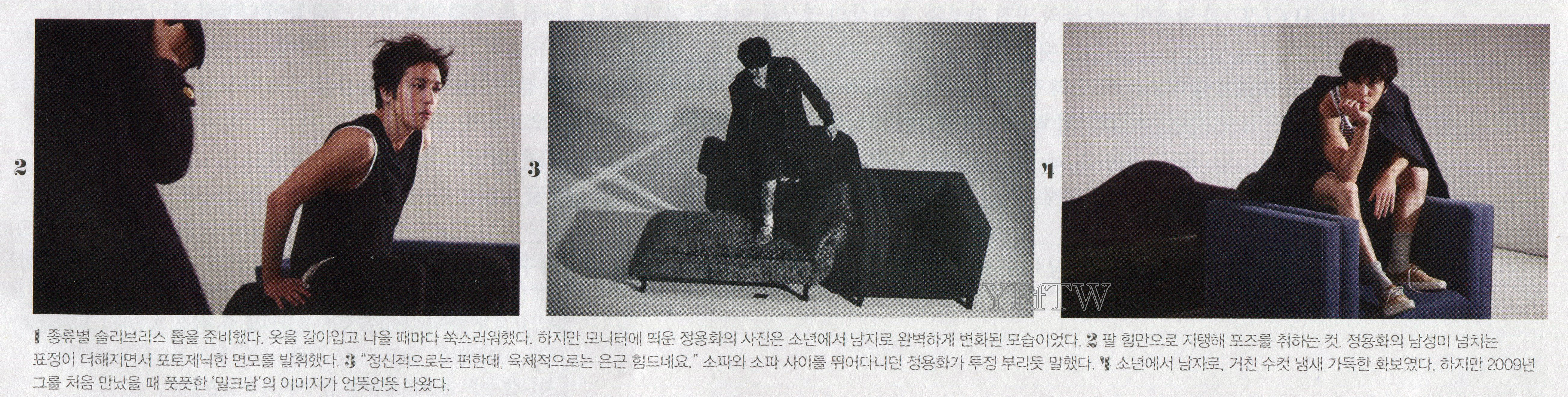 [Photos|Scans] High Cut Magazine Vol.144 High-cut-vol-144-33