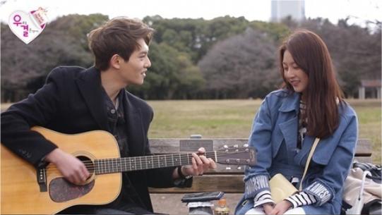 lee-jong-hyun-gong-seung-yeon