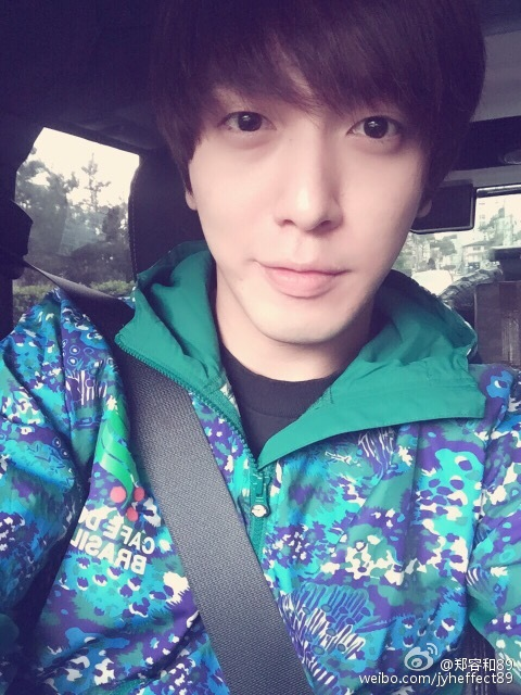 150420 yonghwa weibo update