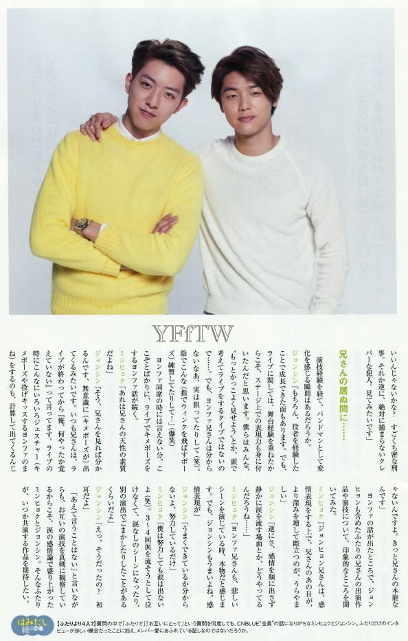 韓流pia_4月30日號 (3)