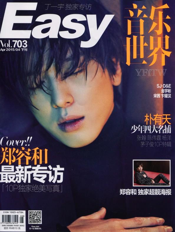 Easy vol 703_Jung Yonghwa (1)