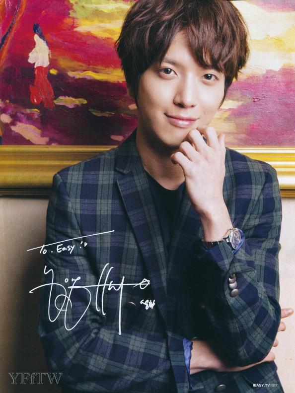 Easy vol 703_Jung Yonghwa (10)