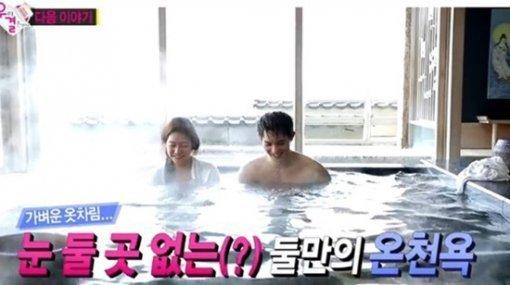 gong-seung-yeon-lee-jong-hyun1