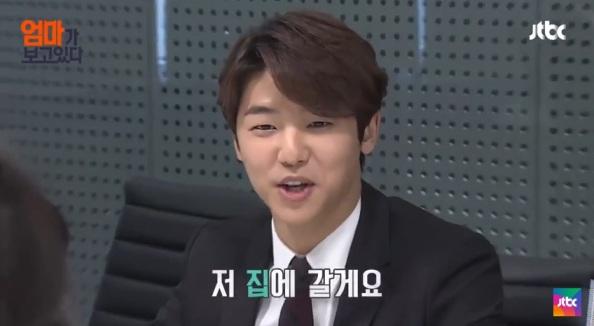 kangminhyuk - JTBC mom is watching