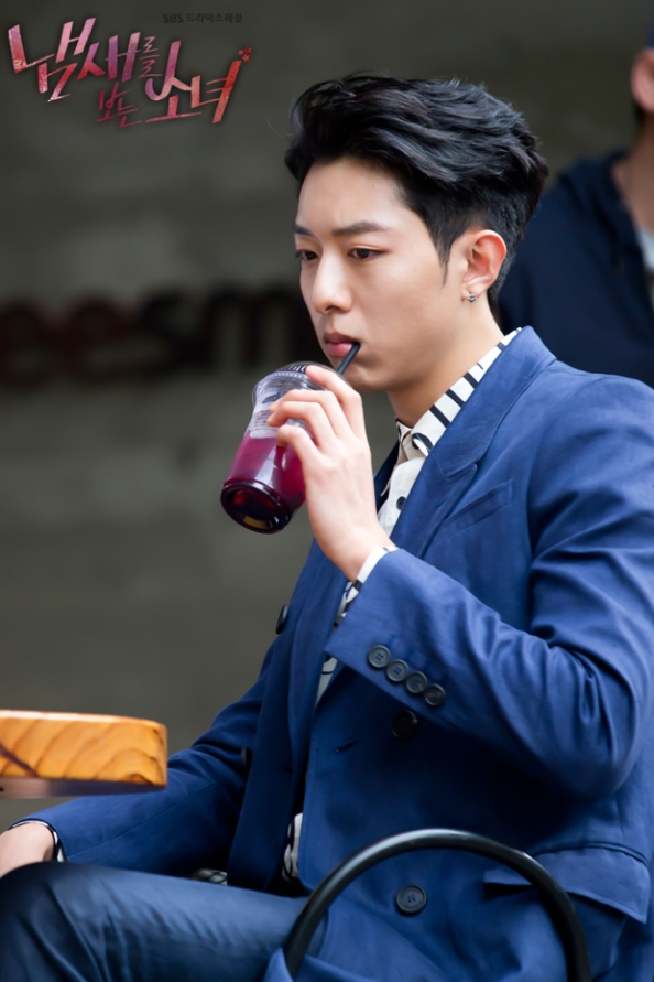 leejungshin cameo on the girl who sees smells-2