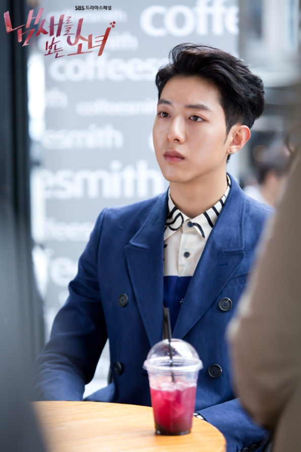 leejungshin cameo on the girl who sees smells-3