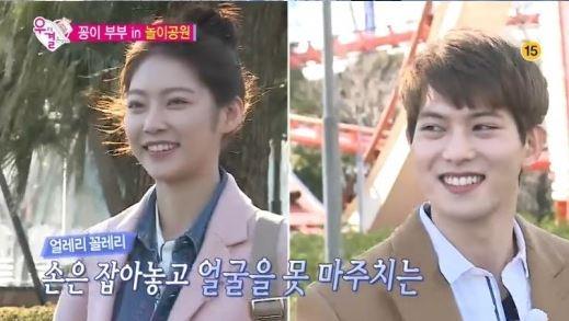 leejonghyun wgm-april11