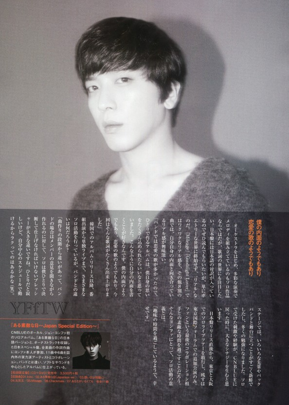 yonghwa_hanryu pia (6)