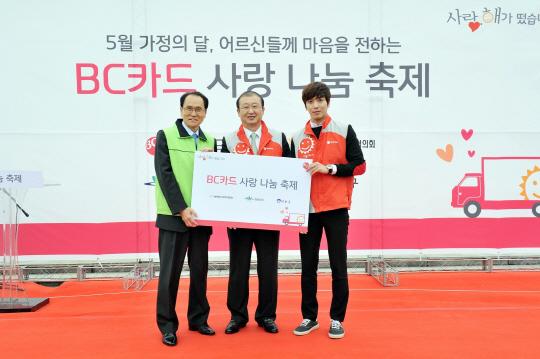 jung yonghwa BC card (14)