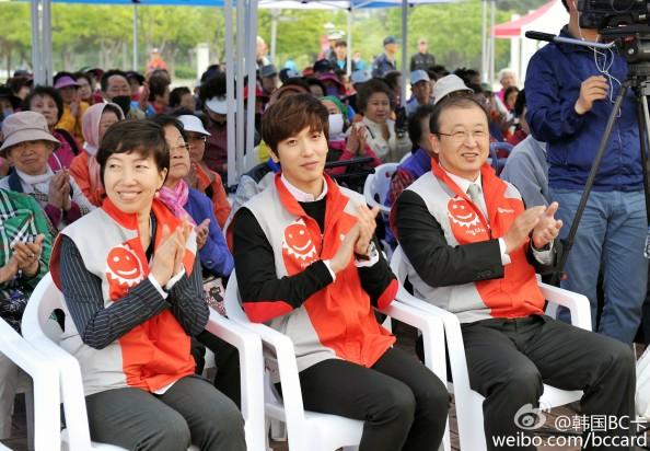 jung yonghwa BC card (6)