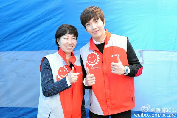 jung yonghwa BC card (7)