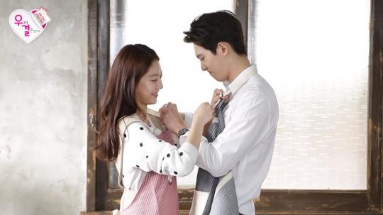 lee jonghyun wgm-2