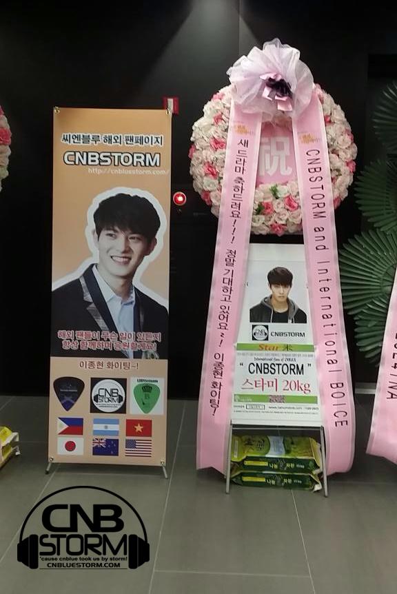 Orange Marmalade Rice Wreath for Jonghyun (1)