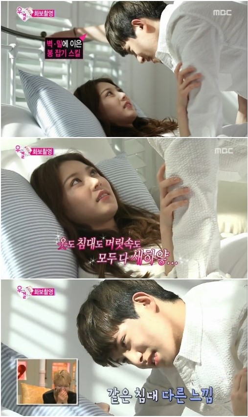 we got married_leejonghyun seungyeon2