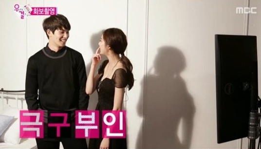 we got married_leejonghyun seungyeon3