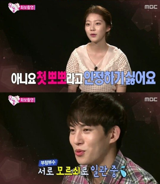 we got married_leejonghyun seungyeon4