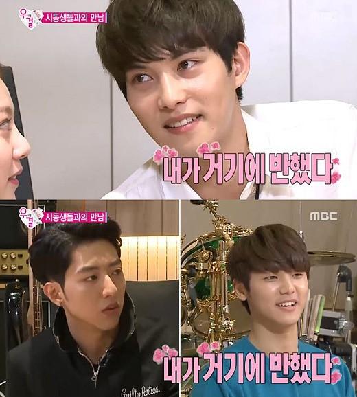 150613 wgm jonghyun & seungyeon with CNBLUE (1)