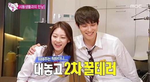 150613 wgm jonghyun & seungyeon with CNBLUE (2)
