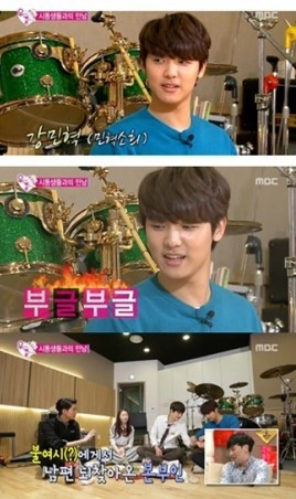 150613 wgm jonghyun & seungyeon with CNBLUE (5)