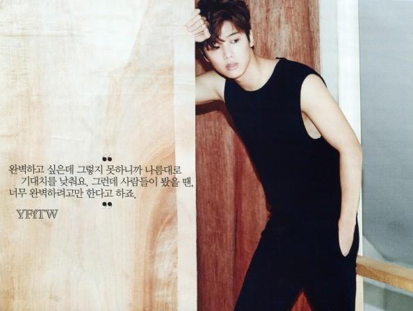 SURE-june2015_kangminhyuk (5)