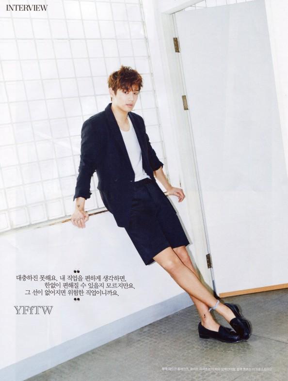 SURE-june2015_kangminhyuk (6)