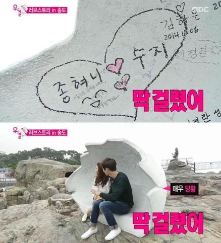 wgm jonghyun and seungyeon - in busan2
