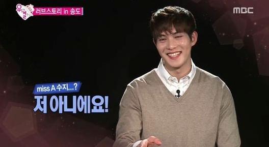 wgm jonghyun and seungyeon - in busan3