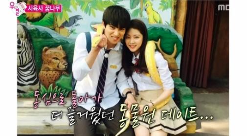 WGM lee jonghyun and gong seungyeon zoo date (1)