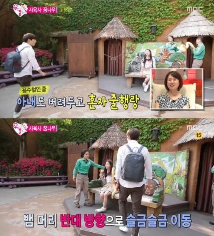 WGM lee jonghyun and gong seungyeon zoo date (2)