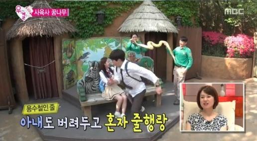 WGM lee jonghyun and gong seungyeon zoo date (3)