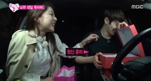 we got married - Jonghyun and Wife 1st kiss