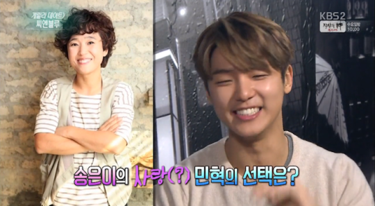 kang-min-hyuk-song-eun-yi-entertainment weekly 2015