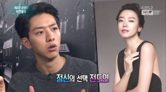 lee-jung-shin-jeon-do-yeon-entertainment weekly 2015