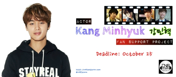 KMH Movie Project