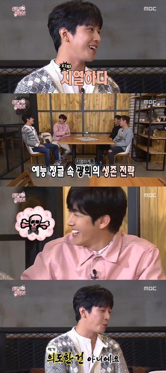 jung yonghwa-kwanghee
