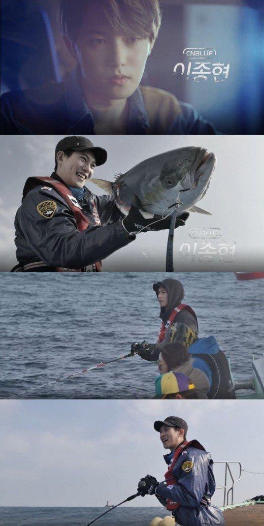 jonghyun-fishing channel